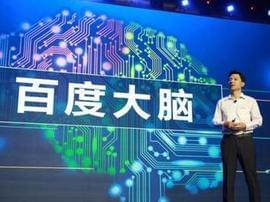 靠AI驱动 百度未来的增长点在哪?