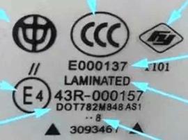 你了解汽车玻璃上的数字标识啥意思吗