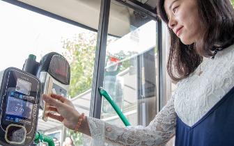 蚌埠市发放3万张公交虚拟卡