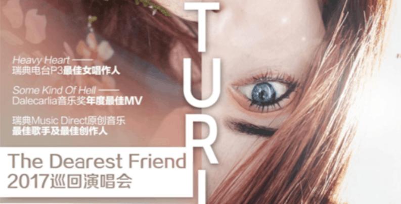Hanna Turi --The Dearest friend 2017巡回演唱会
