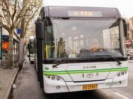 周六起中山公园公交调流 涉及15路等9条线路
