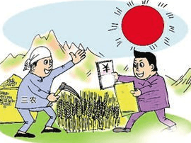 上半年河北省农信社累放扶贫贷款38.77亿元