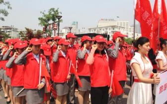 海口旅游行业志愿者招募启动 全方位服务文明旅游