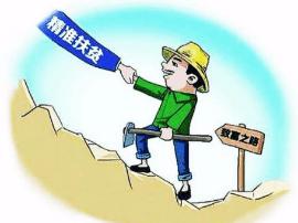 来看看中国小康网是怎样评价咱卢氏脱贫攻坚的