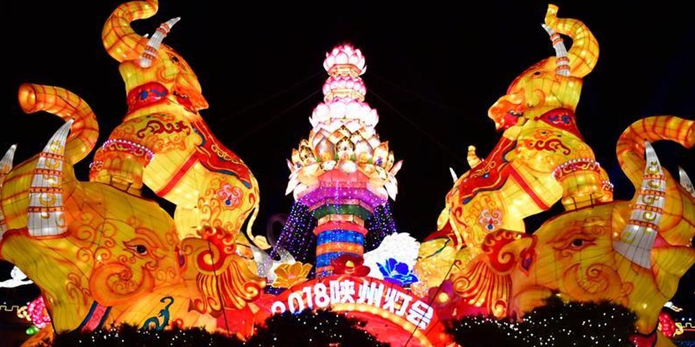 河南陕州:地坑院里走出的文化致富路