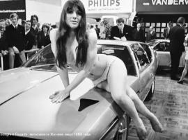 2017上海车展:还是大胸长腿?带你瞧瞧五十年前车展上的车模