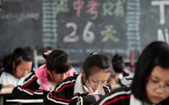 2018年福州中招细则发布 明年长乐纳入市区招生