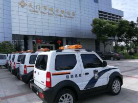 新能源公务车成主流 大阳巧客G系交付天门城乡规划局