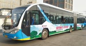 助力5·18经洽会 廊坊旅游亮相北京公交