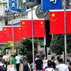 上海南京路红旗招展