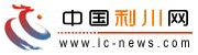 中国利川网