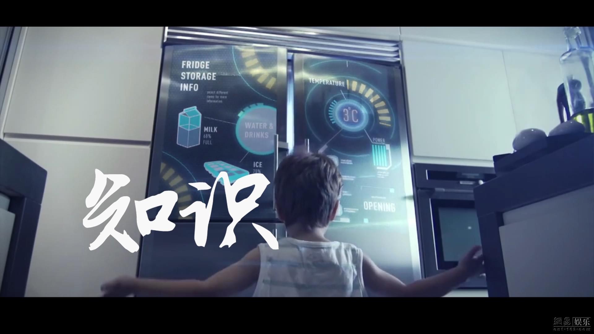 《极客智造》首发宣传片:让知识喜悦让科技流行