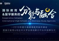 直击赛尔教育新年主题峰会|行业领导力巅峰碰撞,勾勒国际教育与留学服务未来发展的新蓝图