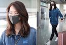 惠若琪衣着朴素赴机场