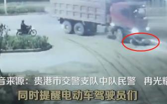 贵港一电动车被卷入大货车底下 车主险些丧命!