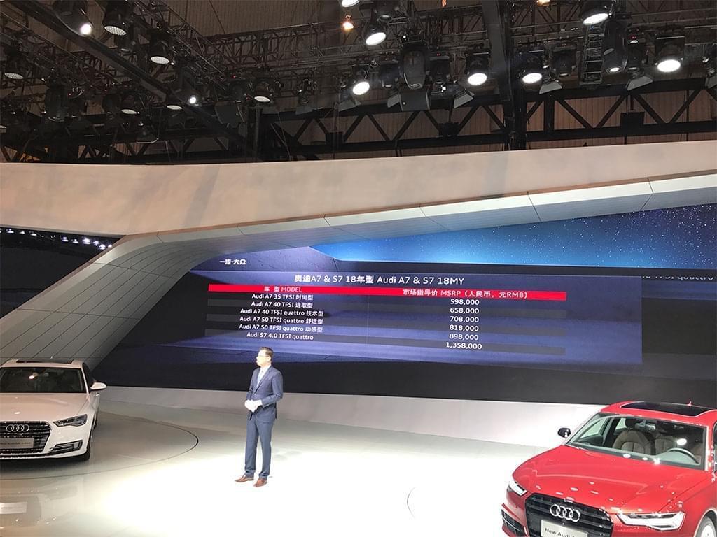 2017成都车展:运动风范 奥迪新款S7上市