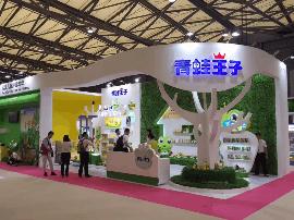 青蛙王子 上海美博会您不容错过的儿童护理品牌