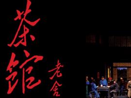 太原近期的晋剧、音乐会、儿童剧、京剧都在这里