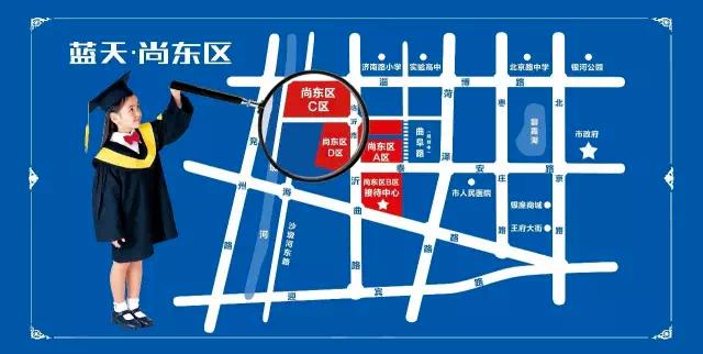 新春贺礼大派送 尚东区喊您领福回家 !
