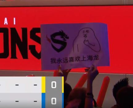 上海龙聘心理医生为选手解压,经理:粉丝有权生气