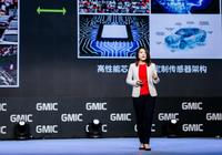 小鹏汽车谷俊丽:自动驾驶的国际化就是个伪命题