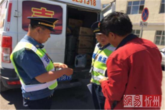 忻府运管积极开展道路运输监督检查工作