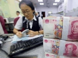 七部门:各类代币发行融资活动应当立即停止