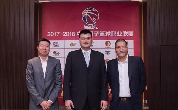 CBA新赛季发布会 昔日男篮三大中锋再聚首