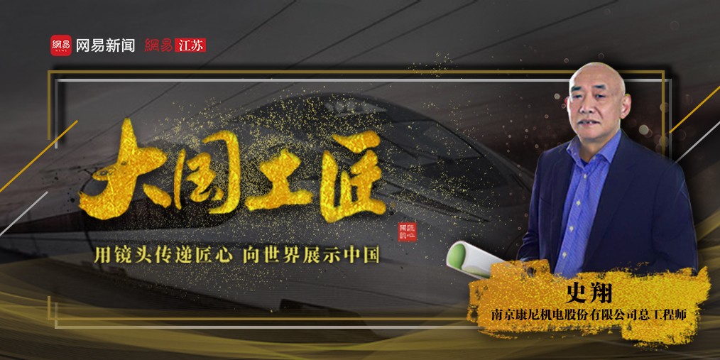 """康尼机电匠心独运 创""""中国轨道交通第一门"""""""
