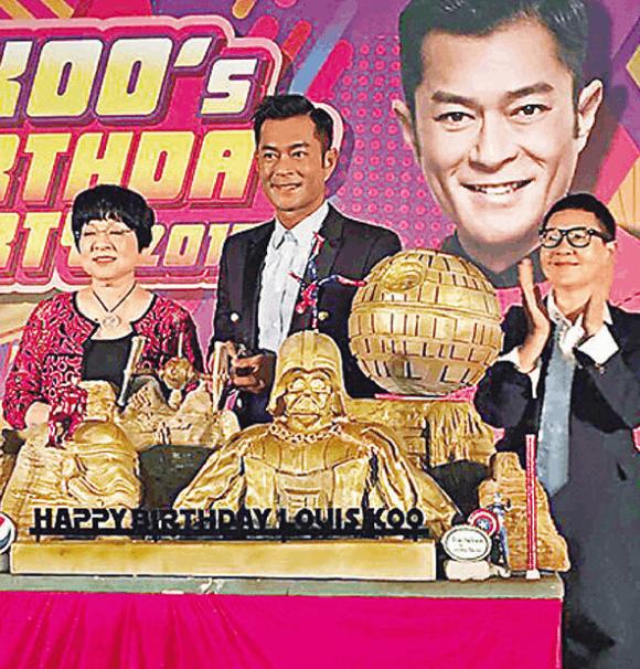 """古天乐47岁生日与粉丝庆祝 收""""星球大战""""蛋糕"""