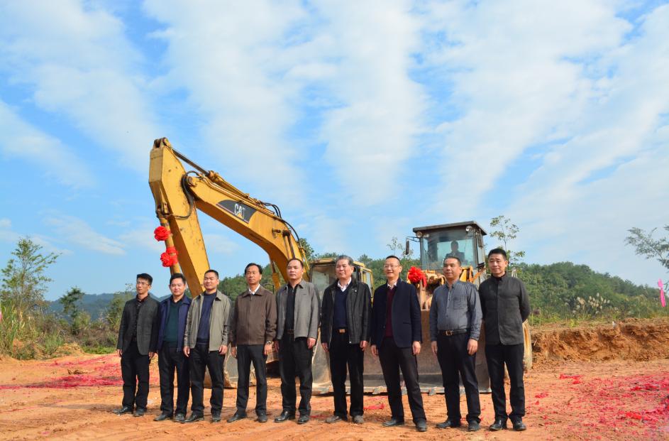 """珠光集团强势进驻梅州市区 """"古梅梦景""""项目正式动工"""