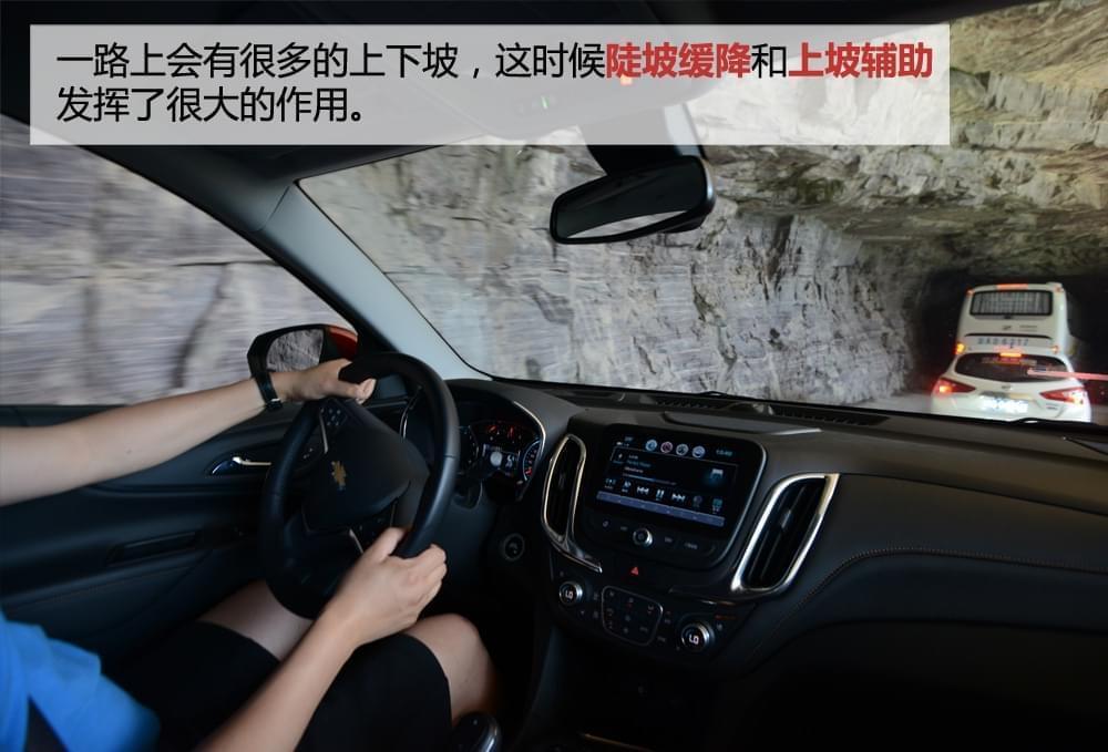 探界者挑战十大魔鬼路段—河南郭亮挂壁公路