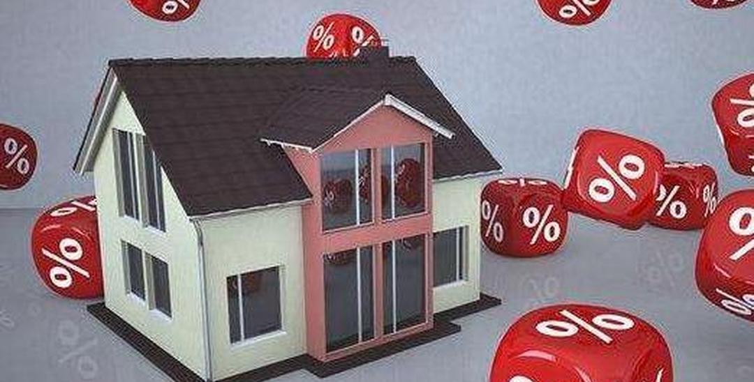 6月全国多地银行房贷利率继续上浮