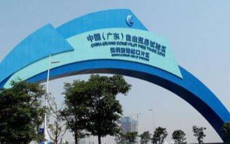 广东自贸区第四批复制推广经验出炉