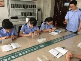河津东收费站:强化学习 夯实业务工作基础