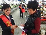 临商银行宁波江北支行开展3.15消费者权益日金融宣传活动