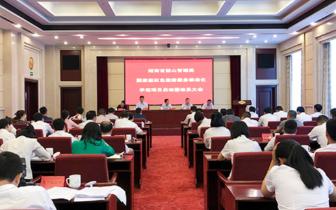 红色旅游服务标准化看韶山  全国仅11家湖南省唯一