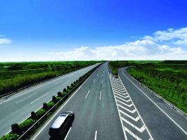 """12月1日起 山西公路工程质量实行责任""""终身制"""""""
