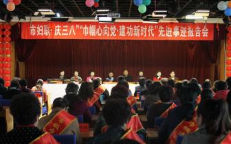 长治市3名工作者荣获省、市级巾帼标兵荣誉称号