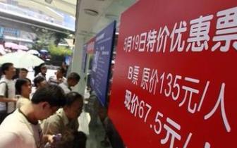 中国旅游日:湘潭市多个景区有优惠