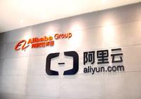 阿里云总裁胡晓明:坚决不碰客户数据是阿里云的