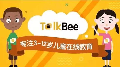 *图为乐宁教育线上课程品牌Talkbee