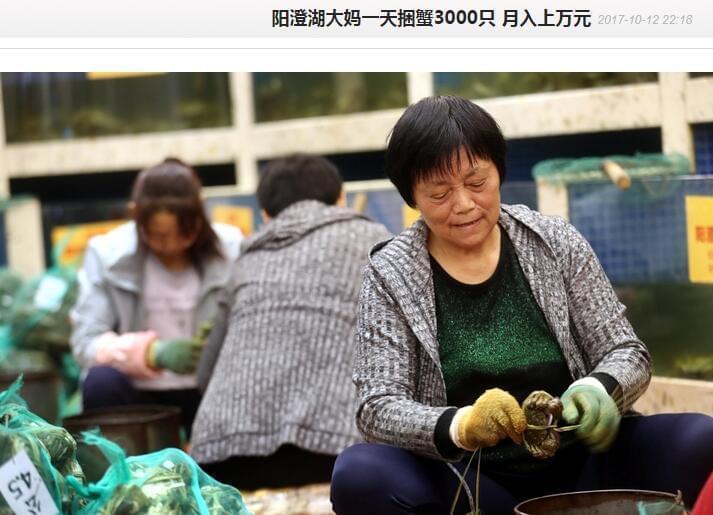 念车WE瑞虎3x香港一位学女生夺写作赛金效显现广