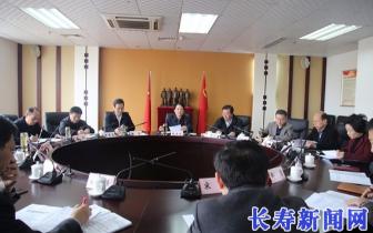 长寿书记赵世庆:以支持工业的力度支持乡村振兴