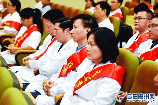 """30名""""惠州最美青年医师""""出炉 均有5年以上临床经验"""