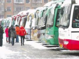 降雪致多数公路客运班车停发 市民出行受到影响