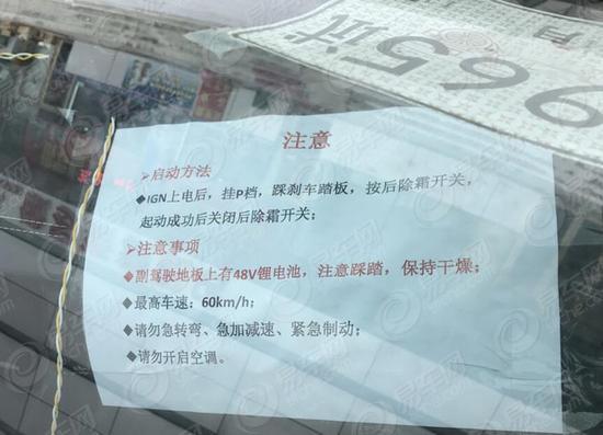 搭载48V混动系统 启辰T90新车型谍照