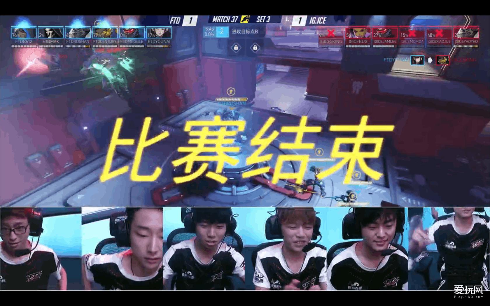守望先锋OWPS联赛:LF四连胜,iCE不敌FTD