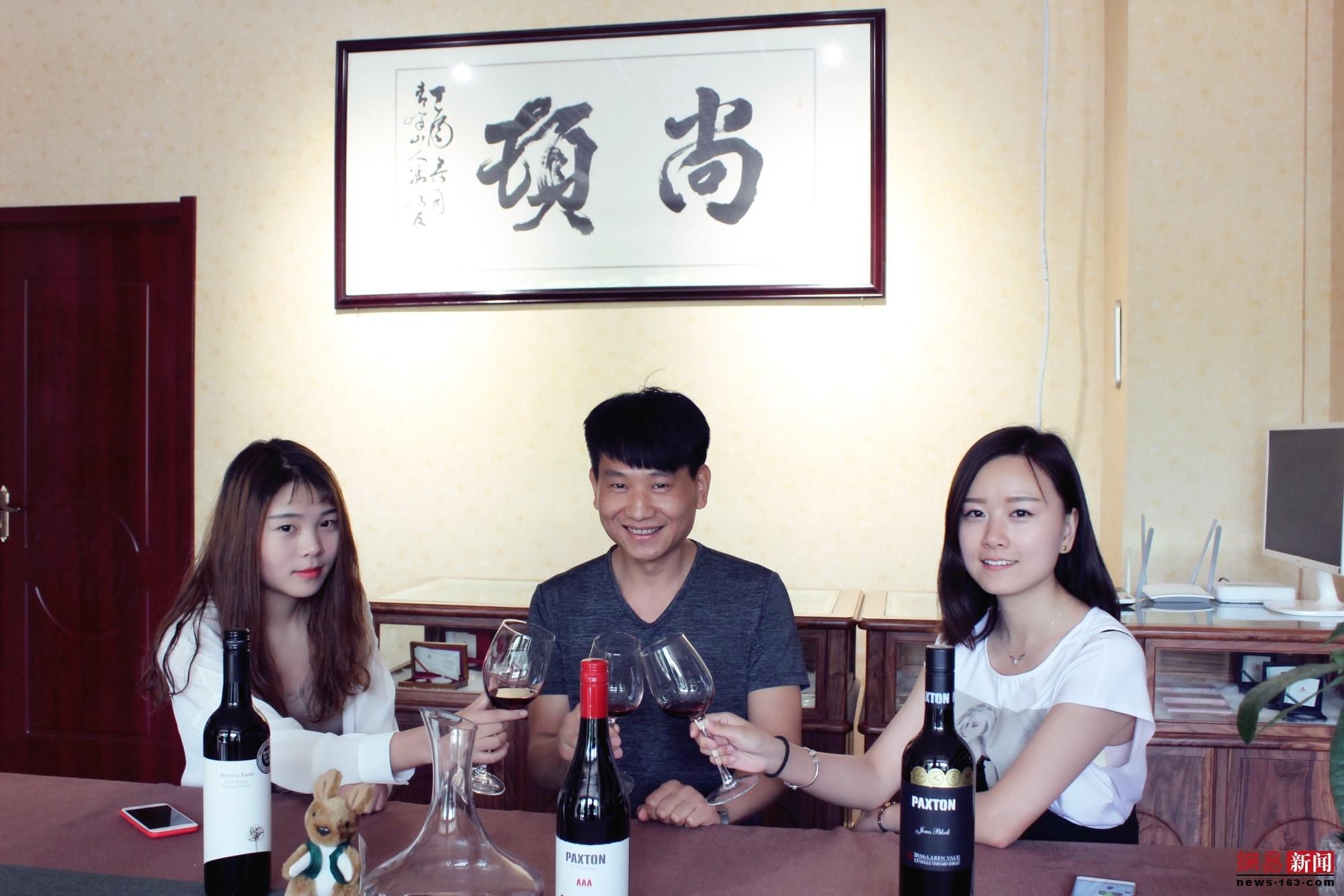 葡萄酒之缘——尚顿酒庄行