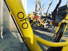 王功权:共享单车模式是非常非常危险的
